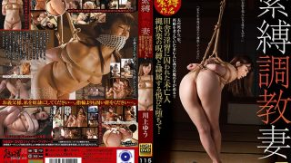 GMA-012 Bondage Training Wife A Widow Trapped In A Countryside Indecent…