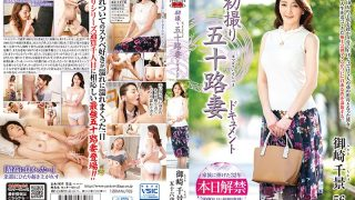 JRZE-001 First Shooting Fifty Wife Document Chikage Misaki…