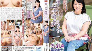JRZE-003 First Shooting Fifty Wife Document Izumi Tabuchi…