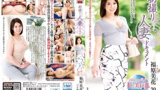 JRZE-004 First Shooting Married Woman Document Mika Fukuhara…