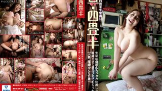 SY-192 A Case Where The Students Mothers Body Was Too Abundant To The C…