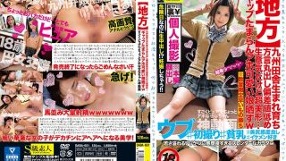 SABA-651 Region Born And Raised In The Countryside Of Kyushu Dialect …