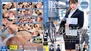 SABA-652 New Job Hunting Female College Student Creampie Interview Vol …