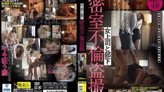 SABA-654 Female Boss And Subordinates Closed Room Affair Voyeur…