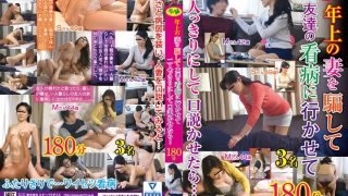 FUFU-193 If I Tricked My Older Wife Into Going To A Friends Nurse And L…