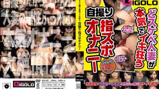 GIGL-625 Dirty Married Woman Seriously Goes Crazy Selfie Finger Zubo Ma…