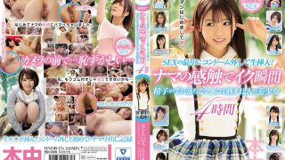 HNDB-174 Remove The Condom During SEX And Insert It Raw 12 Beautiful G…