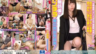 HUNTA-873 Beautiful Women nurses Teachers Office Ladies Who Wor…