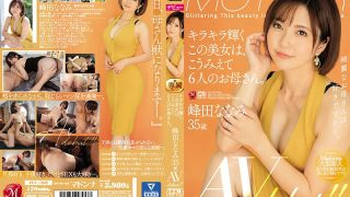 JUL-328 This Shining Beauty Is A Mother Of Six Nanami Mineda 35 Years …