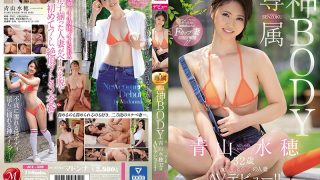 JUL-329 Exclusive God BODY Former Swimsuit Model Married Woman Mizuho A…