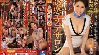 JUL-352 The Stimulus Is Too Strong To Stop The Erection My Frien…