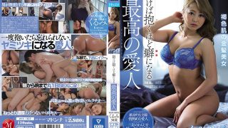 JUL-357 The Best Mistress Who Becomes Addicted The More You Hold It A …