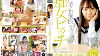KTKY-052 Even Though She Is A Neat Lady The Maidens Who Have The Best …