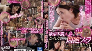MBYD-323 Frustrated Married Womans Frustrated Married Womans Naughty Li…