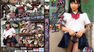 MIBB-005 Black Pantyhose Honor Student Rika Aimi…
