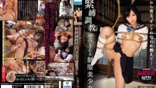 MUDR-126 Ever Since That Day Rei Kuruki A Beautiful Girl In Unifor…
