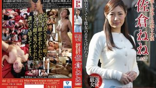 NSPS-941 Nene Sakura An Actress With An Obscene Face And Body LAST…