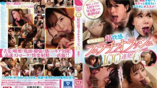 OFJE-272 Carefully Selected Only S1 Actresses Who Love Licking And Suck…