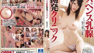 PPPD-879 Spence Breast Development Clinic Honoka Tsujii…