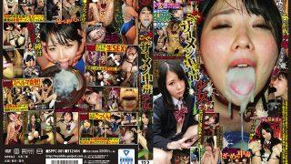 SPPC-001 Cum Swallowing Semen Addicted Girl Chiharu Iriyama…