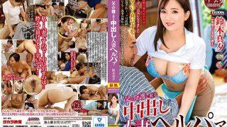 SPRD-1341 Creampie Married Woman Helping My Father Mayu Suzuki…