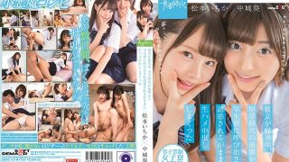 SDAB-153 While She Was Returning Home She Was Called To The Student Do…