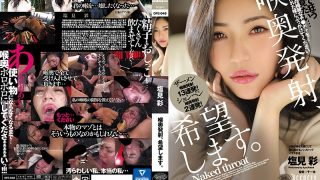 DFE-048 I Want To Shoot In The Back Of My Throat Aya Shiomi…