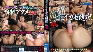XRW-941 Electric Infinite Ikase Hell 20 People 4 Hours…