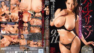 BBTU-002 Fucking Mazo Hcup Big Tits Wife And Fucking Sex Mako Oda…