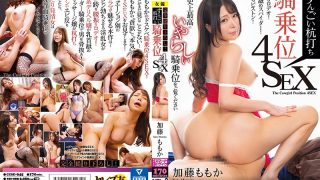 CESD-945 Completely Taken Down Amazing Pile Driving Cowgirl 4SEX Momok…
