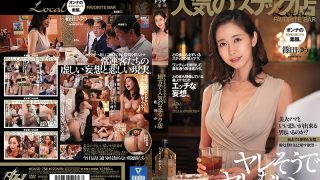DASD-758 It Seems To Be Spoiled And It Is Not Spoiled Yu Shinoda A Po…