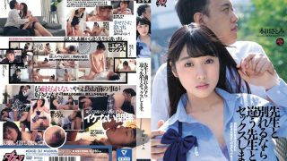 DASD-767 If You Break Up With Your Teacher You Will Have Sex With A Di…