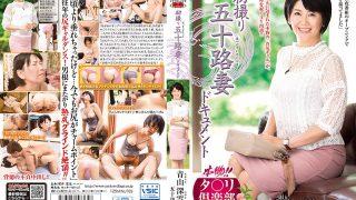 JRZE-009 First Shooting Fifty Wife Document Miyuki Aoyama…