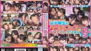 DKSB-084 Girls Raw Harlem Blow Best Collection 38 People 5 Hours…