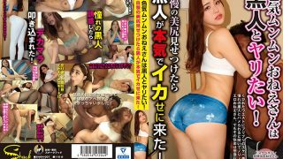 SNKH-007 Sex Appeal Steamy Her Sister Is Black And Jari Thailand When …