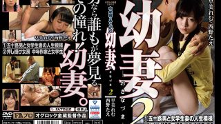 HOKS-086 Young Wife 2 Longing For Middle-aged Man…
