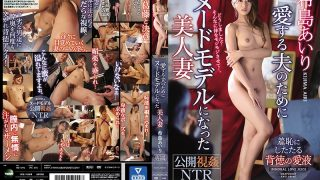 IPX-570 A Beautiful Wife Who Became A Nude Model For Her Beloved Husban…