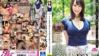 JUFE-218 Complete Live Shooting Debut Of An Amateur Wife Who Wants To B…