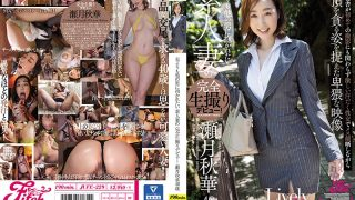 JUFE-229 Complete Live Shooting Debut Of An Amateur Wife Who Wants To B…