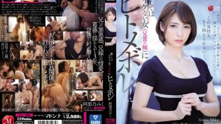 JUL-382 Hitomebore To A Woman brothers Wife Who Is Not Cool To Love M…