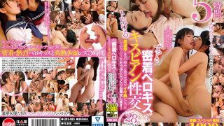 LZBS-065 Kiss Bian Sexual Intercourse That Can Be Tossed With Close Con…
