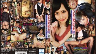 MSAJ-005 Woman With SEX Addiction International Flight Work Chisaki…