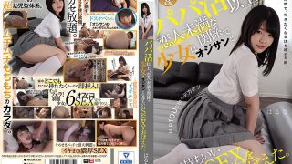 MUDR-130 The Girl Remembered A Pleasant SEX With An Old Man Because She…