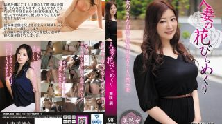 MYBA-028 Married Woman Petals Turning Maisaki Ruri…