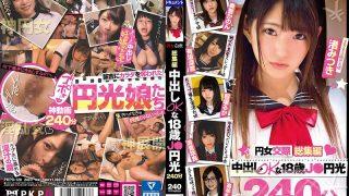 PKPD-120 Enkou Dating Omnibus 18 Years Old J Enko 240 Minutes…
