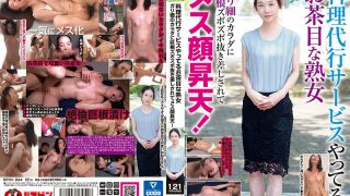 RPIN-044 A Playful Mature Woman Who Is Doing A Cooking Agency Service A…