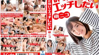 SQTE-341 I Want To Etch With Drunken Momentum Tamaki Nico…