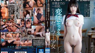 SSNI-923 Hiyori Yoshioka A Sailor Girl Who Was Trained In Kinky Sex Fo…