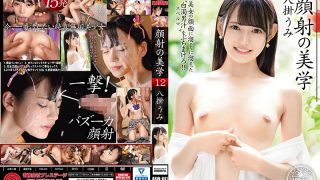 ABW-041 Aesthetics Of Facial Cumshots 12 Sprinkle The Cloudy Man Juice …