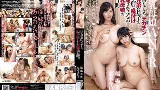 GVH-166 Big Breasts Mother And Daughter WNTR 3 Days Of Big Tits Mothers…